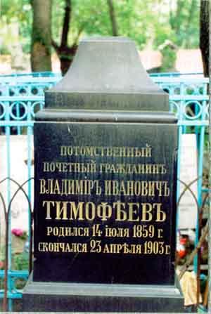 Ваганьковское кладбище москва стр 1