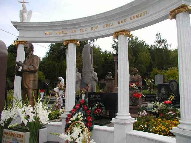 Байковое кладбище у богатых нынче - не в моде
