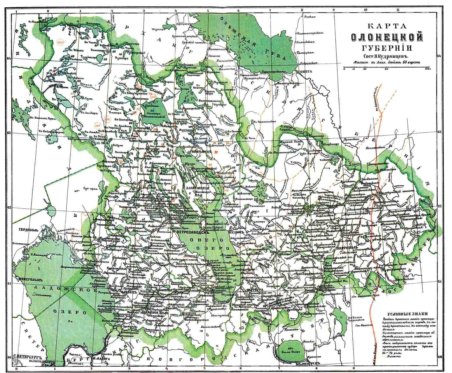 схема железнодорожных путей в томске в сороковые годы