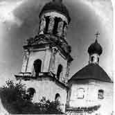 В 1900 году- владельческая усадьба в салинской волости зубцовского уезда